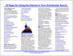10 Steps for Using the Internet in Your Scholarship Search